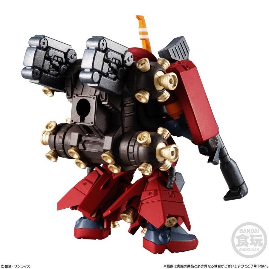 Gundam Psycho Zaku phiên bản Candy Toy dự kiến phát hành tháng 11 6