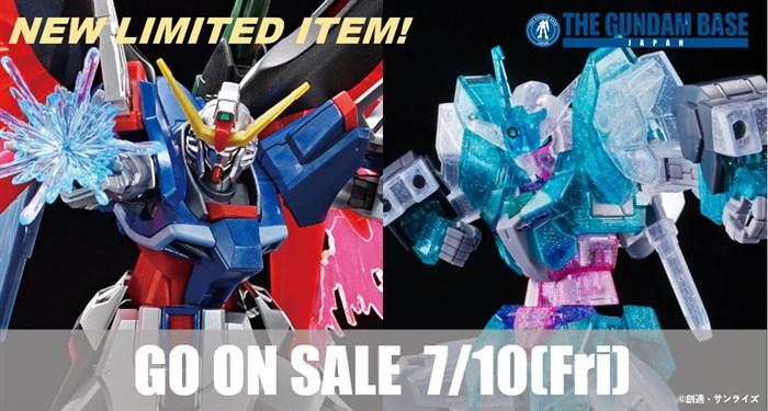 phiên bản giới hạn HG Destiny và HGBD R Core Gundam Veetwo