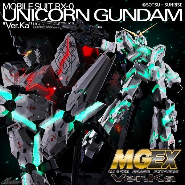 MGEX 1/100 Unicorn Gundam Ver.Ka sử dụng dây chuyền lắp ráp mới