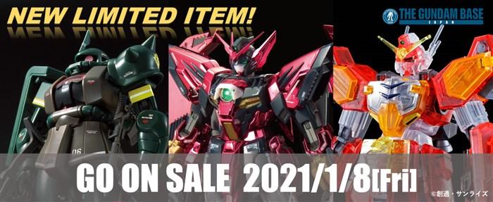 Mở bán trong tháng 1 này, 3 gundam limited: xuất hiện HG Zaku II 1