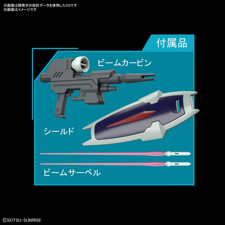 Mở bán Gundam MG Mobile GINN & HGCE Dagger L 6