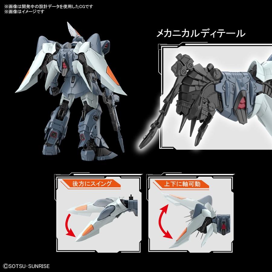 Mở bán Gundam MG Mobile GINN & HGCE Dagger L 1