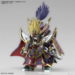 Gundam SD Tam Quốc đồng loạt mở bán tháng 4 7