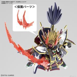 Gundam SD Tam Quốc đồng loạt mở bán tháng 4 9