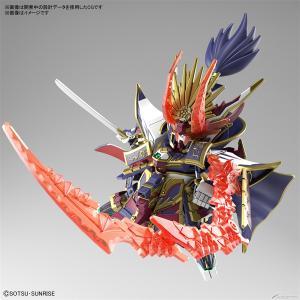 Gundam SD Tam Quốc đồng loạt mở bán tháng 4 10