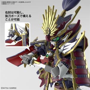 Gundam SD Tam Quốc đồng loạt mở bán tháng 4 11