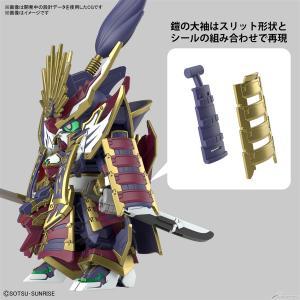 Gundam SD Tam Quốc đồng loạt mở bán tháng 4 12