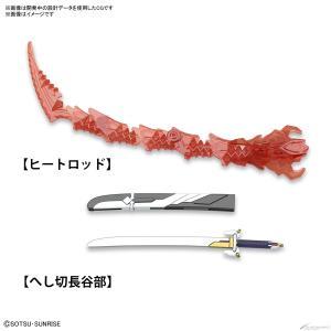Gundam SD Tam Quốc đồng loạt mở bán tháng 4 14
