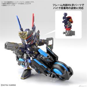 Gundam SD Tam Quốc đồng loạt mở bán tháng 4 20
