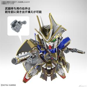 Gundam SD Tam Quốc đồng loạt mở bán tháng 4 24