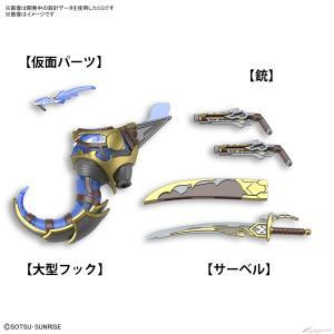 Gundam SD Tam Quốc đồng loạt mở bán tháng 4 25