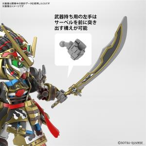 Gundam SD Tam Quốc đồng loạt mở bán tháng 4 30