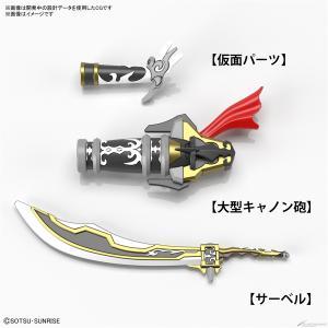 Gundam SD Tam Quốc đồng loạt mở bán tháng 4 31