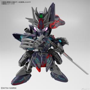 Gundam SD Tam Quốc đồng loạt mở bán tháng 4 35
