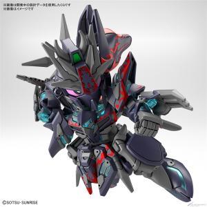 Gundam SD Tam Quốc đồng loạt mở bán tháng 4 36