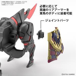 Gundam SD Tam Quốc đồng loạt mở bán tháng 4 40
