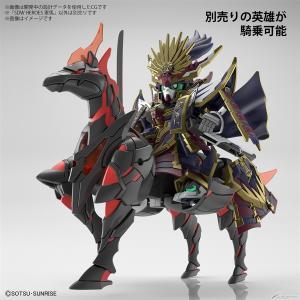 Gundam SD Tam Quốc đồng loạt mở bán tháng 4 42