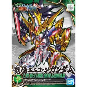 Trương Phi - God Gundam. Quan Vũ - Yun Chang Gundam 14