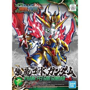 Trương Phi - God Gundam. Quan Vũ - Yun Chang Gundam 1